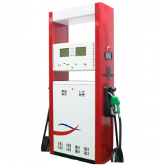 AISTAR-2 fuel dispenser
